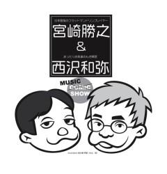miyazakinishizawa-800-001.jpg