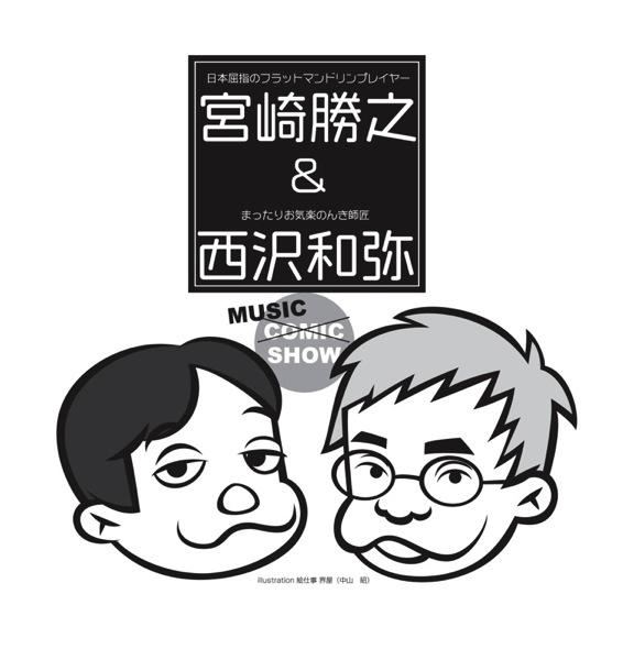 Miyazakinishizawa 800 001