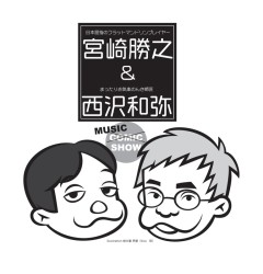miyazakinishizawa-800-001